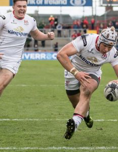 Luke Marshall, Ulster Rugby