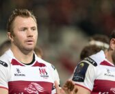 Teams up for Ulster Rugby v Cardiff Blues