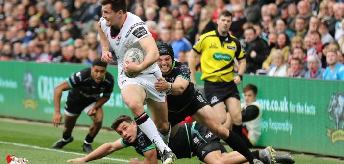 Ulster Rugby's playoff hopes end in Swansea