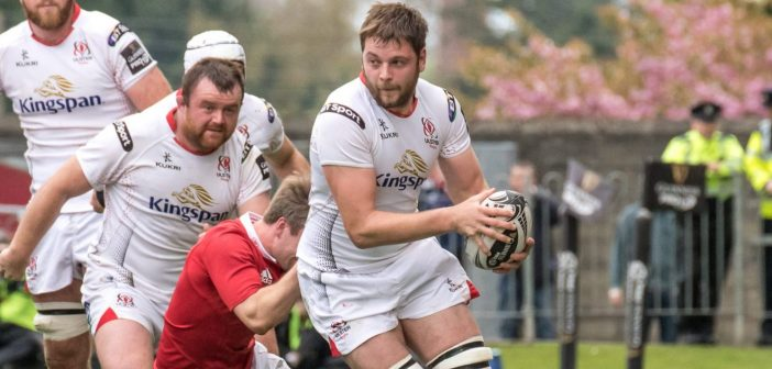 ERCC: Teams announced for Ulster v Wasps