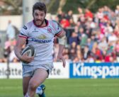 HEC: Teams up for Racing 92 v Ulster