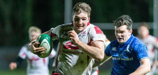 PRO14: Teams up for Ospreys v Ulster